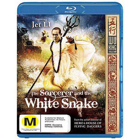 Sorceror and The White Snake Blu-ray 1Disc
