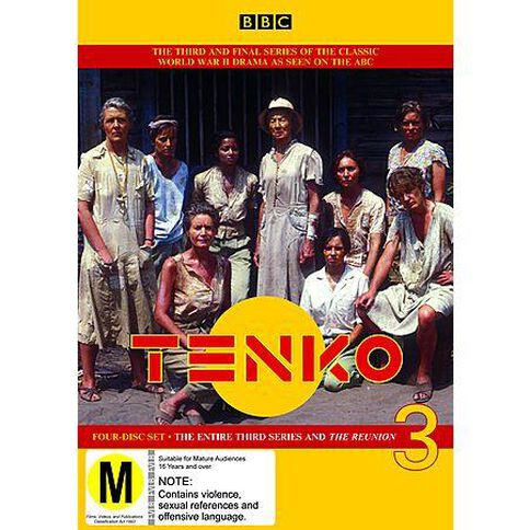 Tenko S3 DVD 4Discs