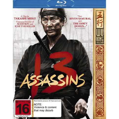 13 Assassins Blu-ray 1Disc