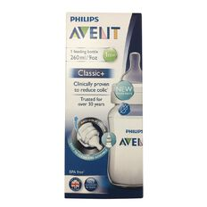 Avent Airflex Bottle Classic 250ml