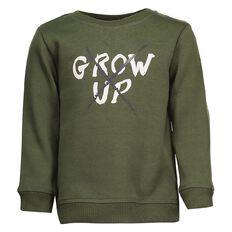 Hippo + Friends Toddler Boy Print Sweatshirt