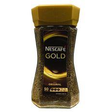 Nescafe Coffee Gold 100g