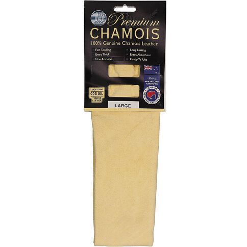 Tuatara Premium Leather Chamois Large