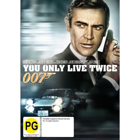 You Only Live Twice 2012 Version DVD 1Disc