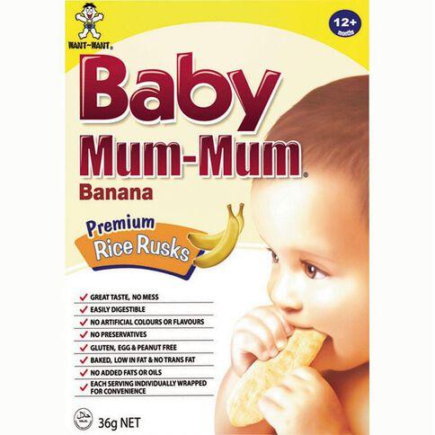 Baby Mum-mum Rice Rusks - Banana Flavour 36g
