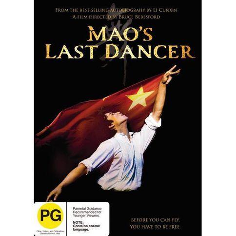 Mao's Last Dancer DVD 1Disc