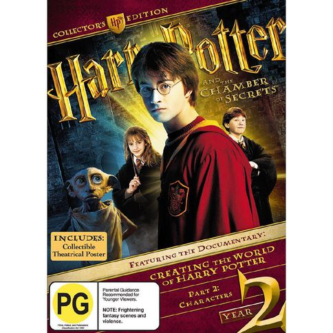 Harry Potter Chamber Of Secrets DVD 4Disc
