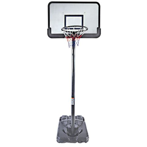 Active Intent Basketball Stand 44 inch Backboard