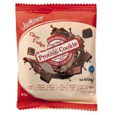Justine's Protein Cookie Chocolate Fudge 64g