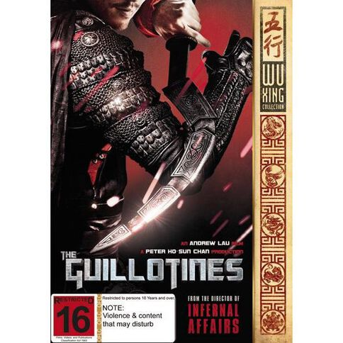 Guillotines DVD 1Disc