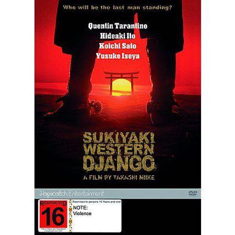 Sukiyaki Western Django DVD 1Disc