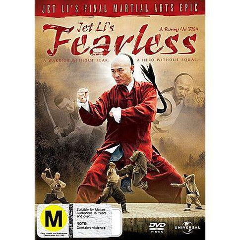 Fearless Blu-ray 1Disc