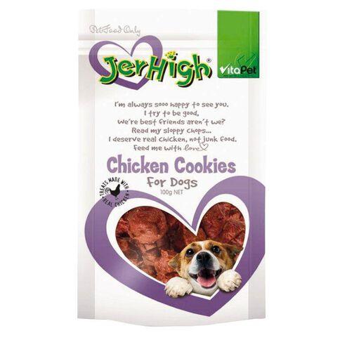 Vitapet Jerhigh Cookies 100g