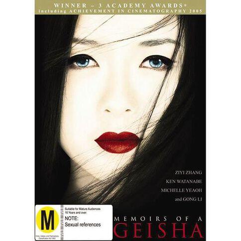 Memoirs of a Geisha DVD 1Disc