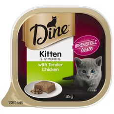 Dine Kitten With Tender Chicken 85g