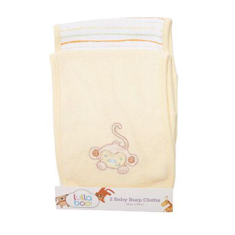Lullaboo Baby Burp Cloths Yellow 2 Pack