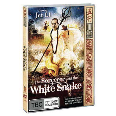 Sorceror And The White Snake DVD 1Disc