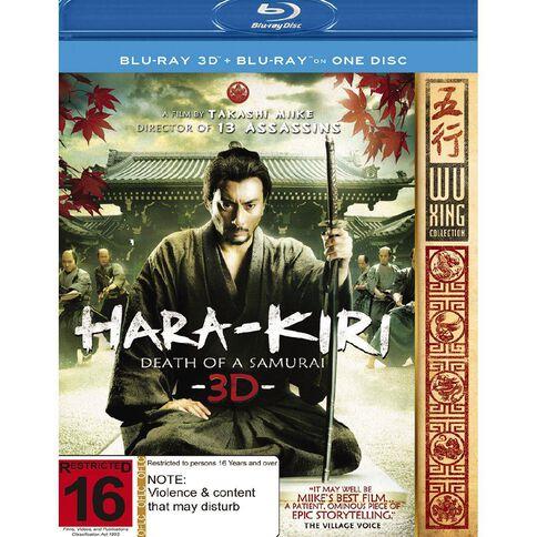 Hara Kiri Death of a Samura Blu-ray 1Disc