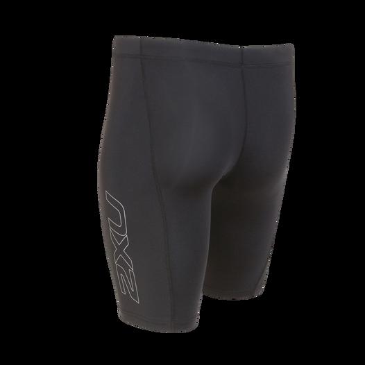 Hyoptik Compression Shorts