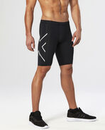 Hyoptik Compression Shorts