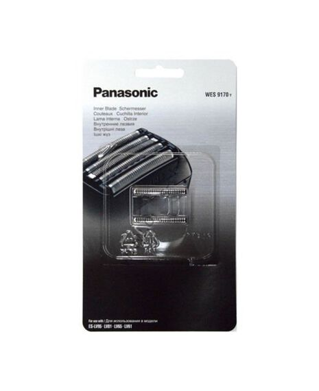 WES9170Y Shaver Cutter Replacement