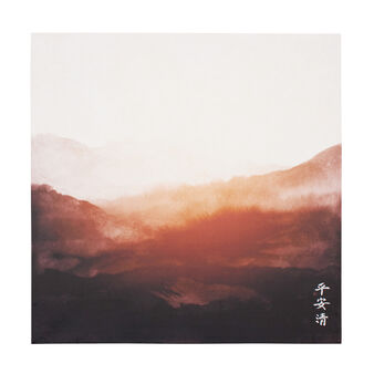 Japanese landscape canvas print