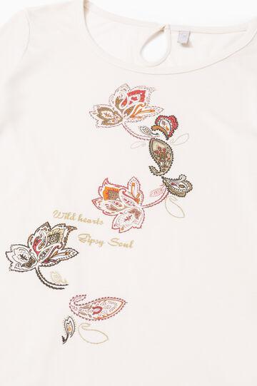 Maglia pigiama stampa e pizzo, Bianco, hi-res