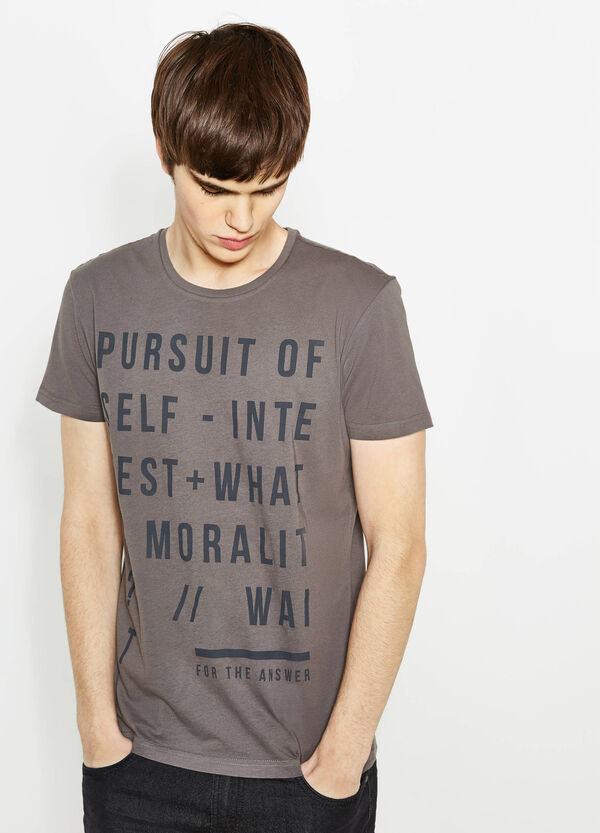 T-shirt with printed lettering on front | OVS