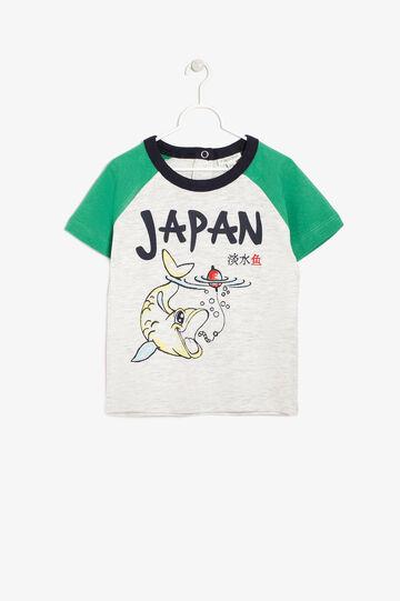 T-shirt con maniche raglan, Verde/Grigio, hi-res