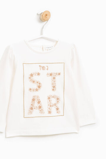 T-shirt stretch stampa glitterata
