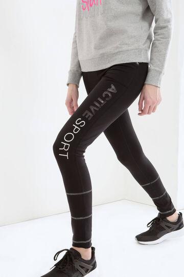 Printed cotton gym pants