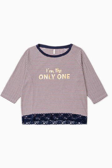 Pyjama top with striped print, Cream White, hi-res
