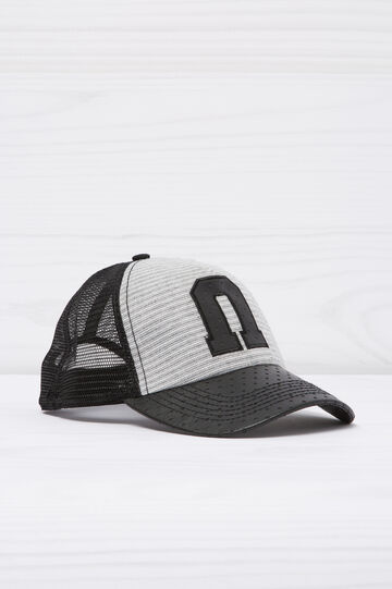 Baseball cap with leather look inserts, Grey Marl, hi-res