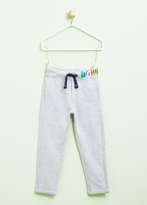 Printed cotton gym pants | OVS