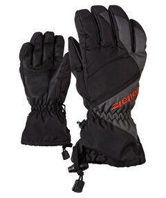 "Kinder Handschuhe ""Agil"""
