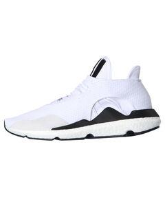 "Herren Sneakers ""Saikou"""