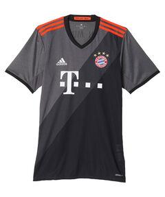 "Herren Fußballtrikot ""FC Bayern  München Away Trikot""  FCB Saison 2016/17"