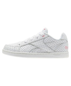 "Mädchen Sneakers ""Royal Prime"""
