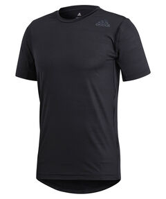 "Herren Trainingsshirt ""FreeLift Fitted Elite T-Shirt"" Kurzarm"