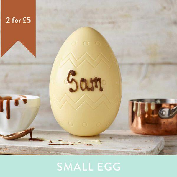 White Chocolate Easter Egg (153g)