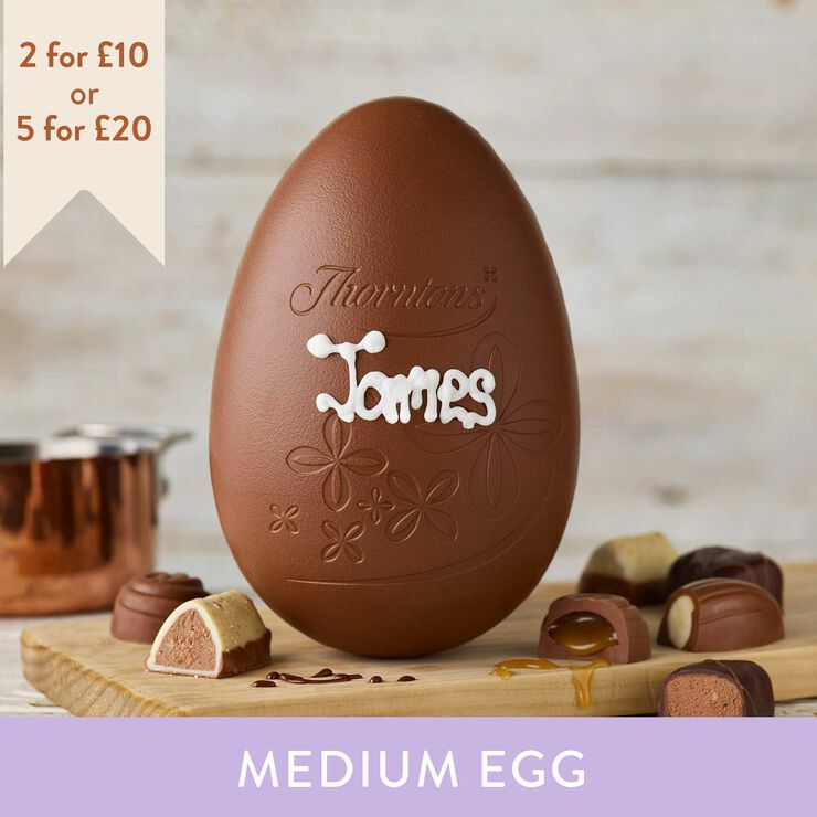 Nut and Praline Easter Egg (223g)