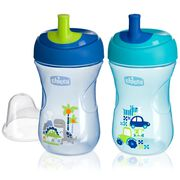 NaturalFit 9oz First Straw Set of 2 Trainer Cups - Blue/Teal in