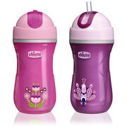 NaturalFit 9oz Insulated Flip-Top Set of 2 Straw Cups - Pink/Purple in