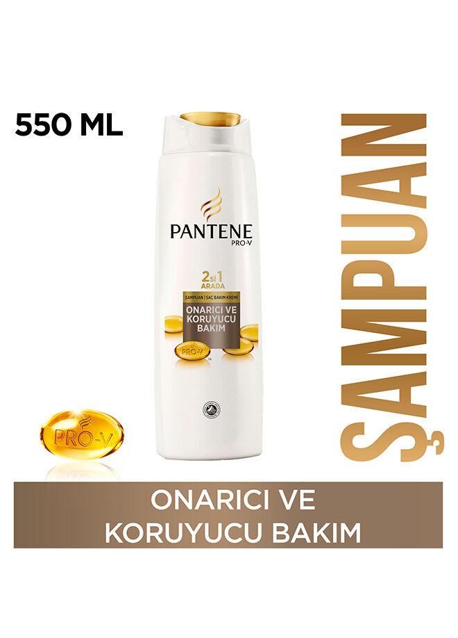 Pantene 2'si 1 Arada Şampuan ve Saç Bakım Kremi Onarıcı ve Koruyucu Bakım 550 ml.