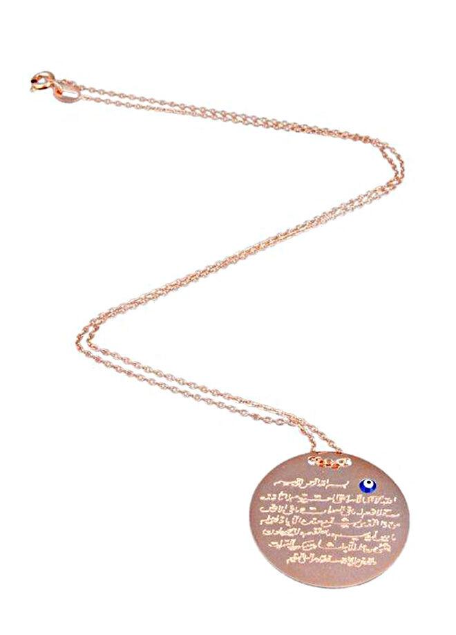 Söğütlü Silver Ayet-El Kürsi Yazılı Kolye-2BC2691ABBCB0