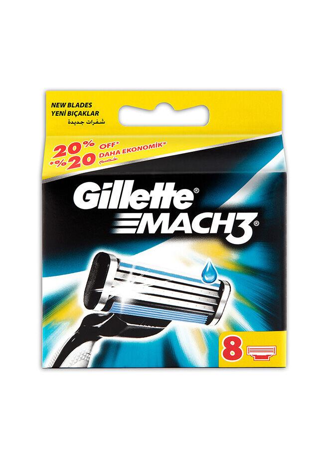 Gillette Yedek Tıraş Bıçağı 8'li