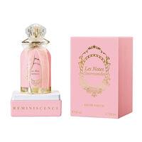 Reminiscence Guimauve Eau De Parfum 100ml, , large