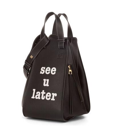 Hammock See U Later Bag