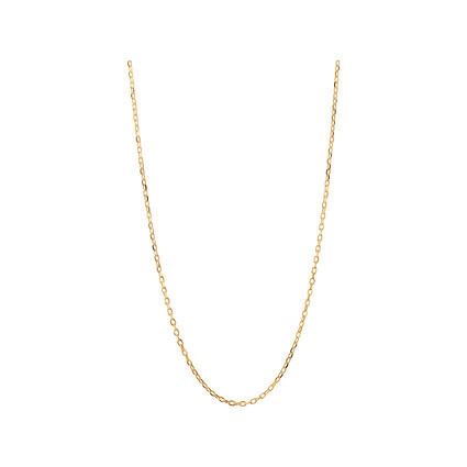 Essentials 18K Yellow Gold 2.5mm Belcher Chain 50cm, , hires