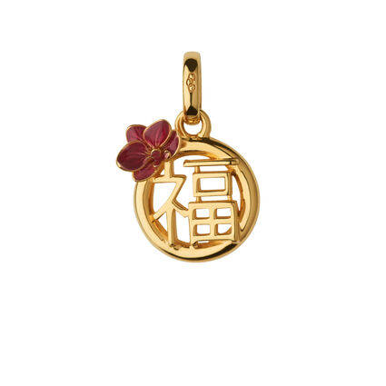18K Yellow Gold Vermeil Happiness Charm, , hires